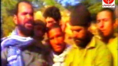 Photo of مصاحبه با شهید علیرضا عربی