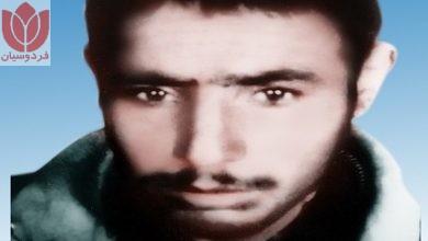 Photo of شهید علی اصغر اخوت