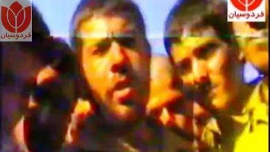 Photo of مصاحبه شهید علی رحیمی + فیلم