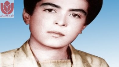 Photo of شهید علی زینلی