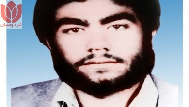 Photo of شهید علی نادی