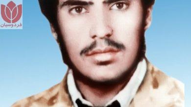 Photo of شهید غلامحسین اصیل