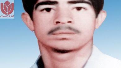 Photo of شهید غلامحسین برازنده