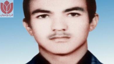 Photo of شهید غلامعلی نوروزی