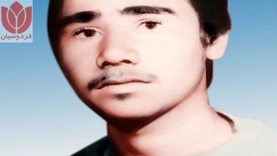 Photo of شهید محمد زارع مصعبی