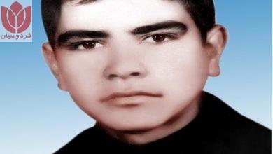 Photo of شهید محمد وجدانی سه قلعه